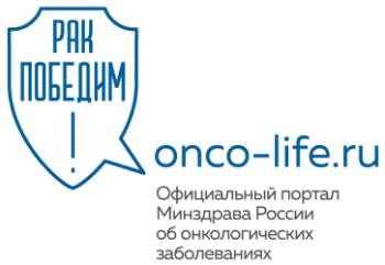 Официальный портал Минздрава России об онкологических заболеваниях